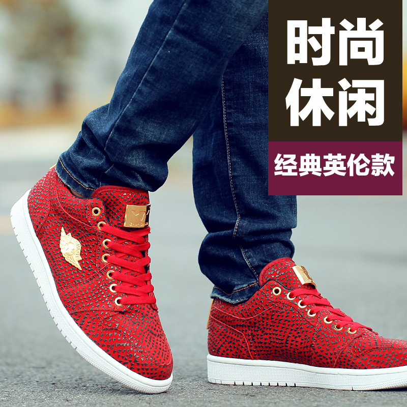 Vintage men's 2015 british shoes casual suede leather Fashion men colorful flat shoe sheet metal dropshipping - Redleaf hair products Co., Ltd store