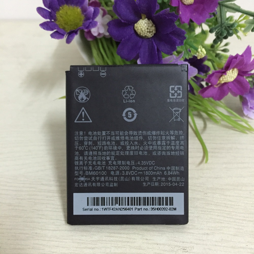 BM60100 Battery For HTC Desire 400 / 400 Dual SIM 500 Desire 500 One SV C520e One SU T528W Phone(China (Mainland))