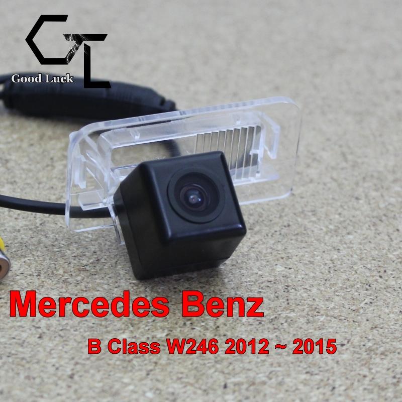 Night vision mercedes promotion shop for promotional night for Mercedes benz night vision