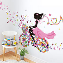 Buy Colorful Butterfly Flowers Bike Girl Wall Sticker Mural Art Decal Home Decor DIY for $4.29 in AliExpress store