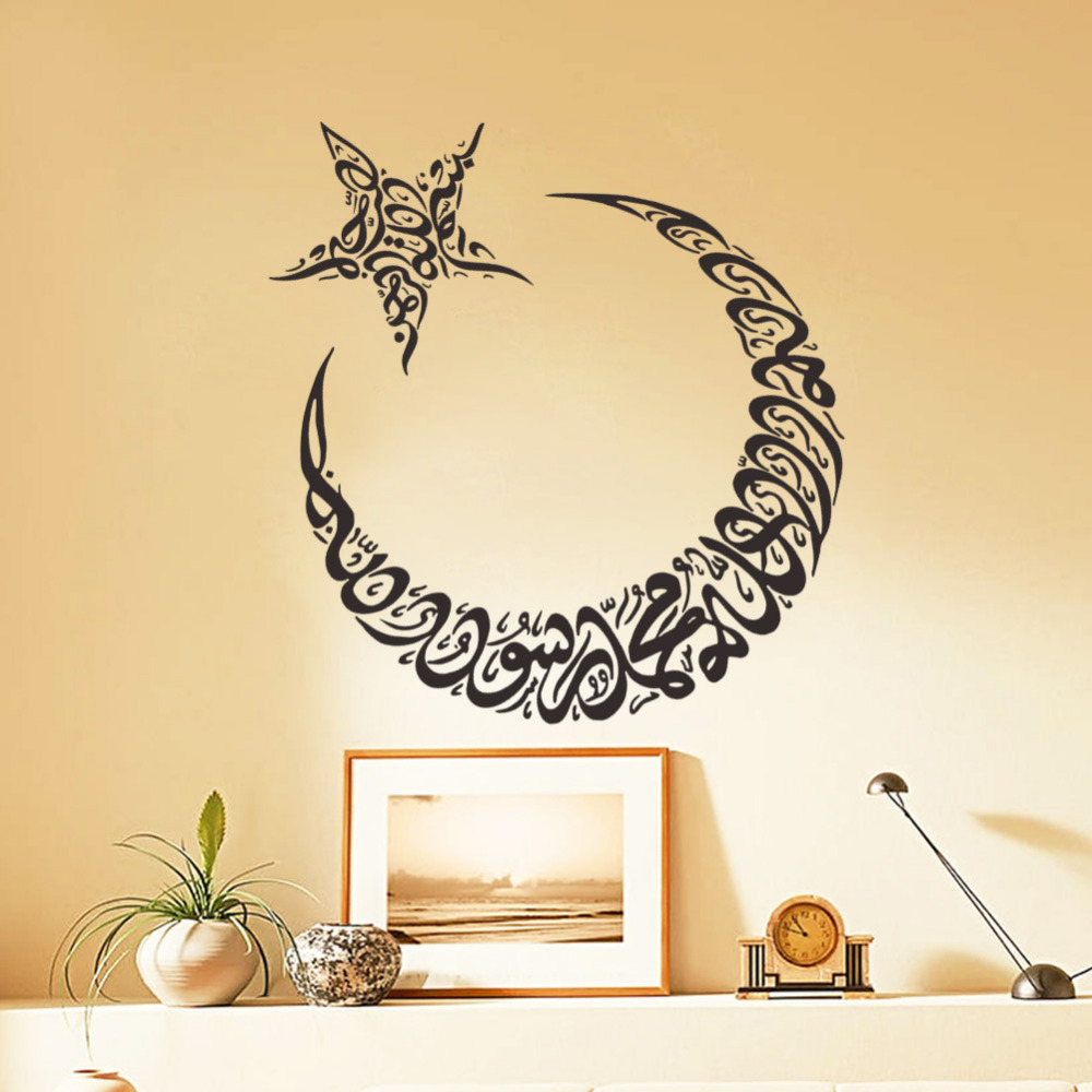 Moon Star Muslim Islamic Wall Stickers Mosque Bathoom Kitchen Living Rooms Kid Room Words Decoration Vinyl Decals Home Decor(China (Mainland))