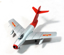 TRUMPETER 1:72 Chinese Air Force MIG MIG 15 fighter model 37131 Favorites Model(China (Mainland))