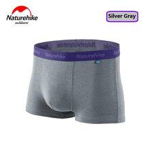 Naturehike secagem rápida antibacteriana coolmax underwear função masculino esportes underwear boxer shorts respirável transpiração(China)