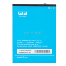 100% new original battery Elephone G7 Mobile phone battery capacity 2650mAh Original battery Elephone G7 Mobile Accessories