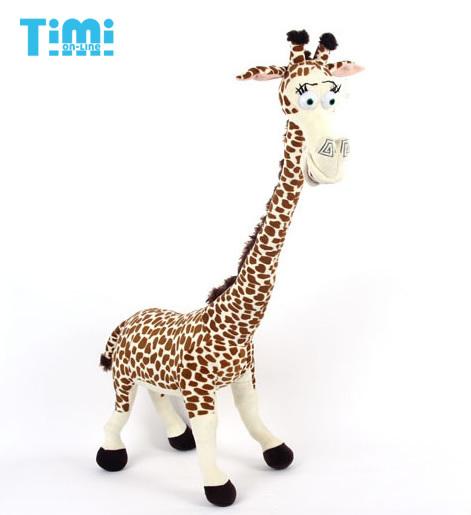 "Large Madagascar giraffe plush toys,55cm=21.7"" Madagascar plush doll,Free shipping(China (Mainland))"