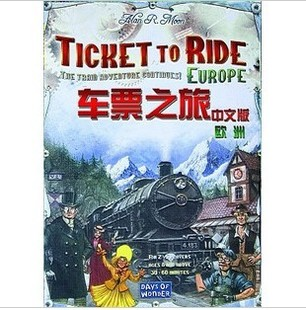 Classic board game ticket to ride europe table games for for Table games for adults