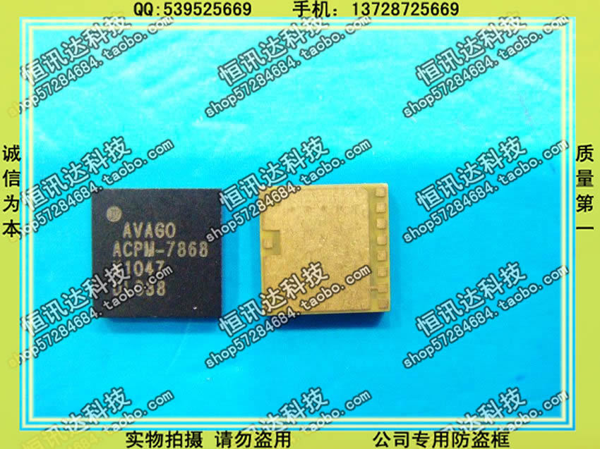 2pcs/lot ACPM-7868 G21 G11 G14 G12 G21 Z710E A7272A772 amplifier chip 5x5mm Amplifier ModuleLinear Quad-Band GSM/EDGE new(China (Mainland))
