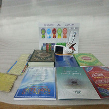 Leder tasche und papier paket für 2,4 zoll lcd-bildschirm quran lesestift zeigt text kostenloser versand(China (Mainland))
