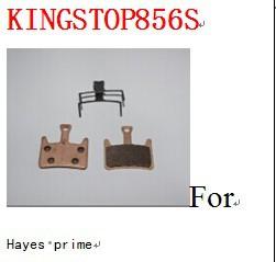 Велосипедные тормоза NO YH848 TUV AOV SH848