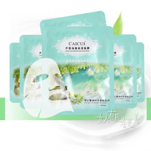 2015 New Arrival Brand Women Whitening Moisturizing Ance Aeaweed Mask Face Care Mask 2pieces/Lot