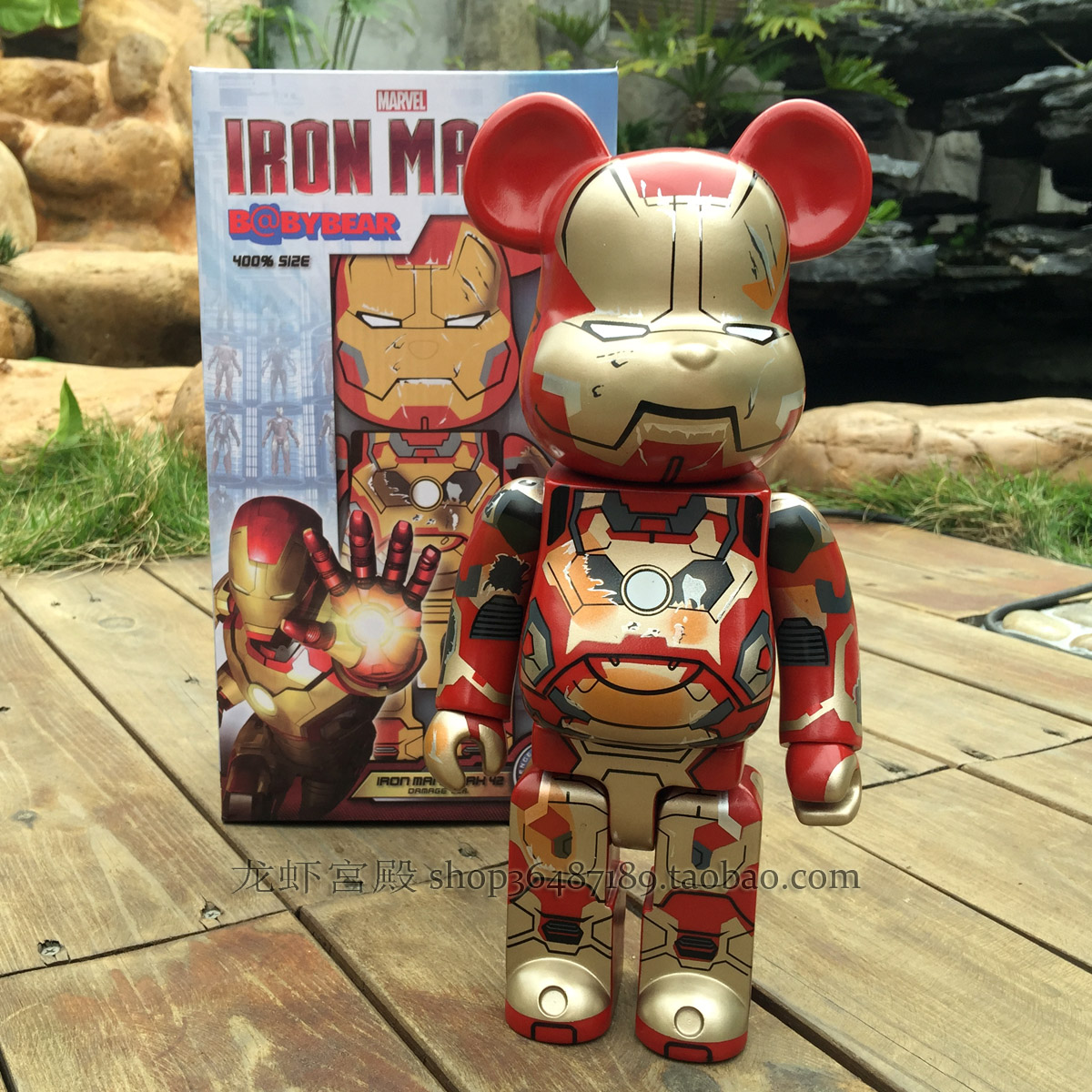"11""28cm 400% Marvel Movie Iron Man Bearbrick Medicom Toy Be@rbrick Fashion Toy With Retail Box(China (Mainland))"