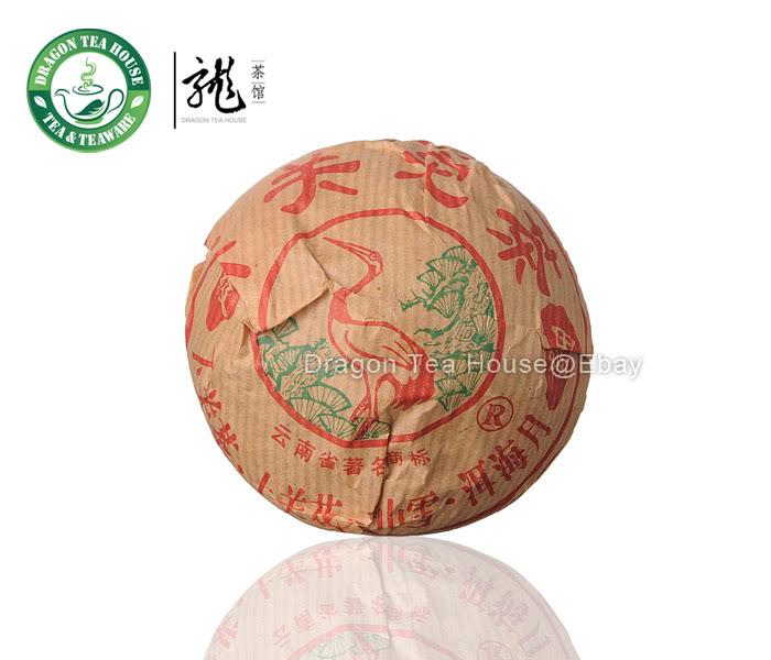 Xiaguan Jia Ji Tuo Cha Puer Tea 2006 Raw 100g