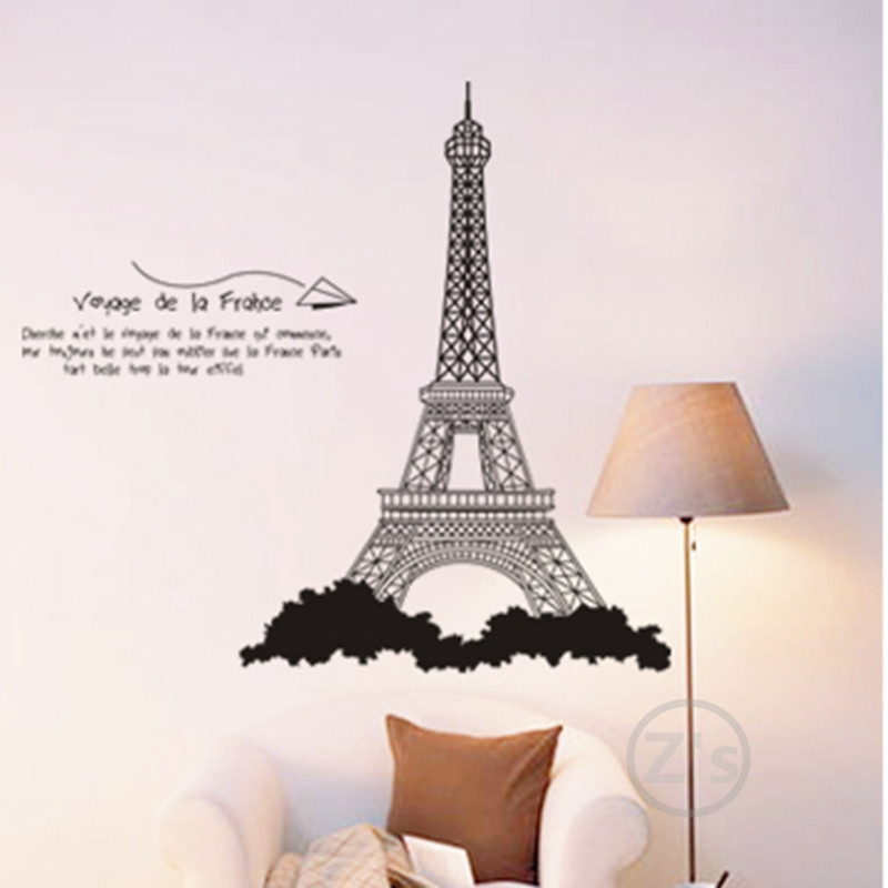 Eiffel tower wall sticker eiffel tower home decor black for Eiffel tower wall mural black and white