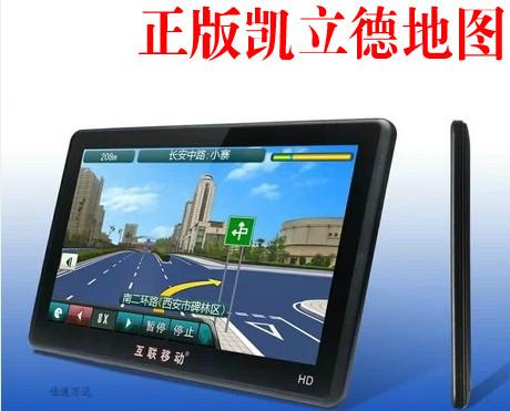 Gps navigator car portable sf-381 7 map(China (Mainland))