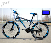 bicycle bike Cycling Mountain Bike 21-speed to 27-speed Broadsword ring Shock absorption cycling road bike,RJ0986(China (Mainland))