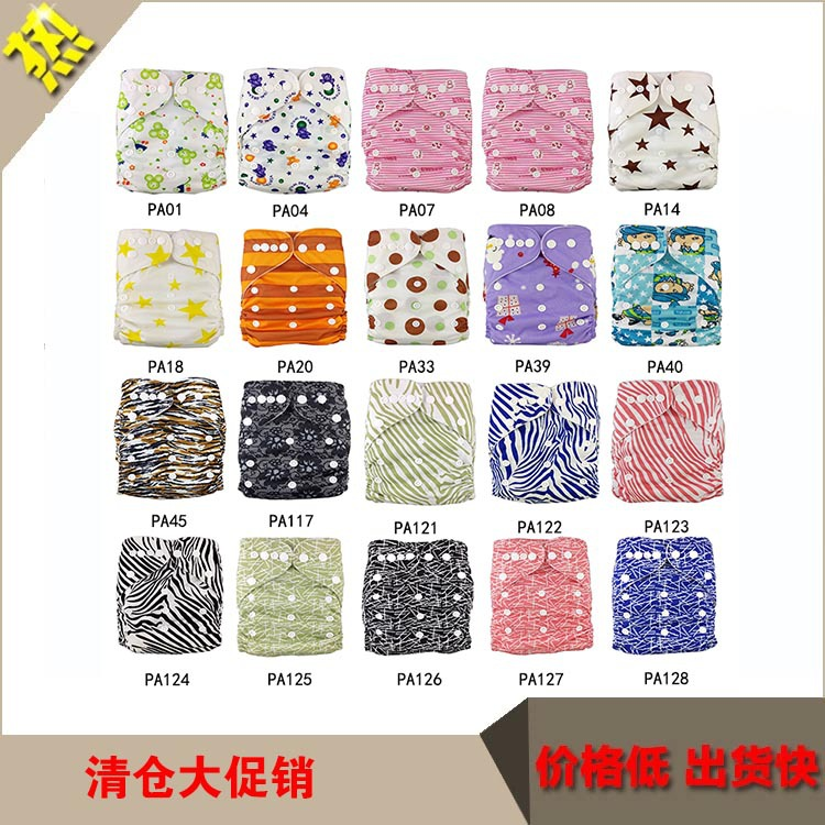 High-quality Cotton Cloth Diaper Reusable Newborn Potty Training Pants For Children Kids Panties Baby Care Modern Cloth Nappies