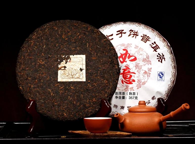 9 9 357g shu Puer Yunnan Qi Zi Bing Cha Wishful Pu er tea Ru yi
