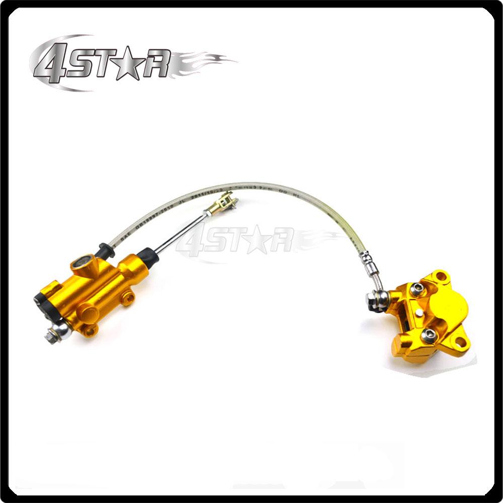 Yellow Rear Foot Brake System Assembly Master Cylinder Pump Hose Caliper For 110cc 125cc Motorcycle Racing ATV Street Bike(China (Mainland))