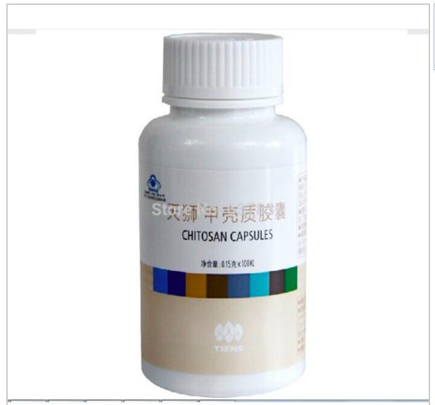 4 Bottles TIENS Chitosan Capsules Immunomodulatory Weight Maintence Dietary Supplement<br><br>Aliexpress