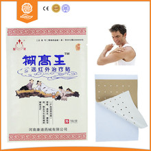 Hot Selling Body Health Care Chinese Traditional Medical Muscle Pain Relax Pain Plaster 10 Pcs/lot Joint Pain Reliever