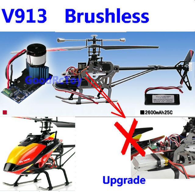 Wltoys V913 Helicopter With Brushless Motor Kit Large 4
