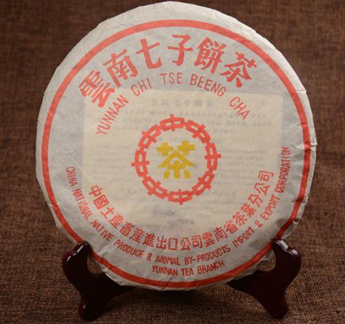 Yunnan in 2006 Best Chinese Yunnan Puer Tea Ripe Pu erh Pu er Tea Slimming Black