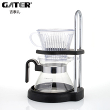 Drip coffee maker combination set american drip coffee filter paper