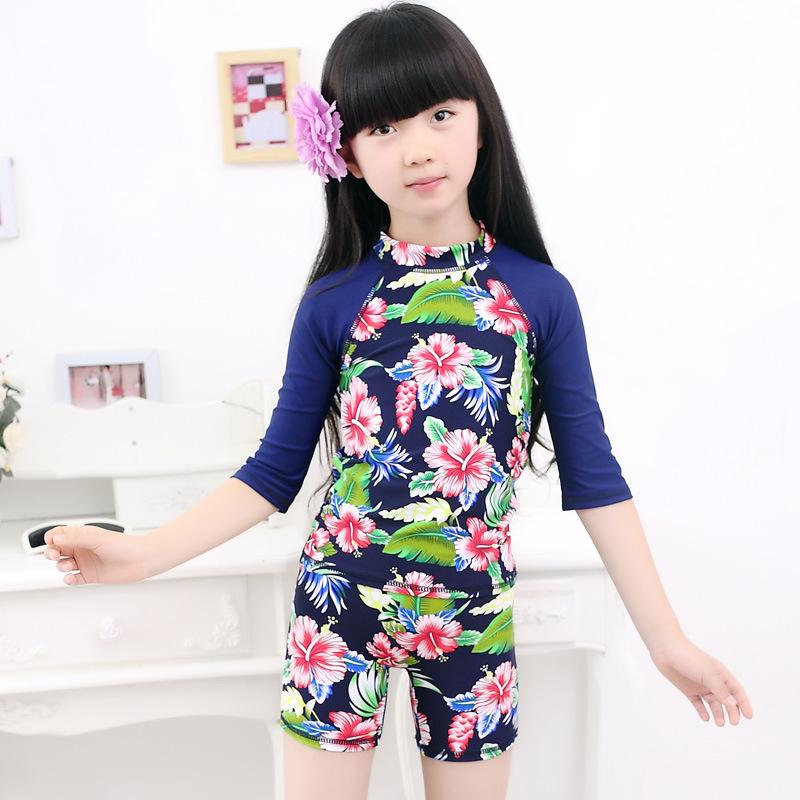 South Korean Children S Clothing