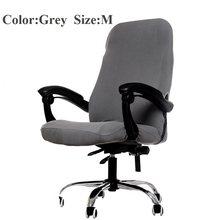 S/M/L Размеры офисные стрейч чехлы на стул из спандекса анти-грязный чехол для компьютерного кресла Сменные Чехлы для офисных стульев(China)