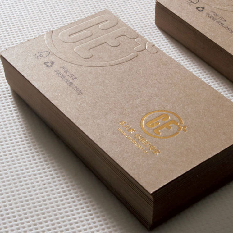 kraft paper business card kraft paper embossing card