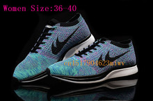 2016 New racers high quality multicolor mesh Breathable flykwire Men and Women black gray Free Shipping EURO Size 36-45 fly line(China (Mainland))