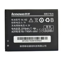 Bl-192 BL192 2000 Mah аккумулятор для Lenovo Lephone A300 A750 телефон