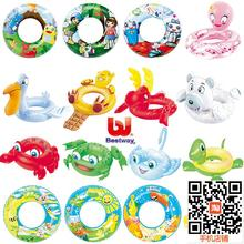 Genuine Bestway Children's Swimming Laps Baby Swimming Laps Floating Ring Under The Armpit Of The Life Cycle Of Thick Multi(China (Mainland))