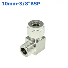 """Buy 2Pcs 3/8"""" BSPT Male Thread x 10MM Double Ferrule Tube Compression Elbow Fitting Male Thread Connector PT Stainless Steel 304 for $9.48 in AliExpress store"""
