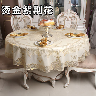 150cm diameter Continental bronzing bronzing PVC Disposable tablecloths table cloth(China (Mainland))