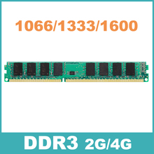 1333Mzh 4GB DDR3 PC3-10600 1066 /1333 /1600 Mhz 2G/4G/8G Memory Ram Memoria for for Intel or AMD Desktop compatible with 1066Mhz