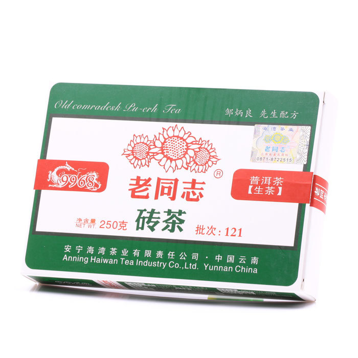 Instock 2013year Haiwan old tea 131 9968 brick health tea 250g Puer tea