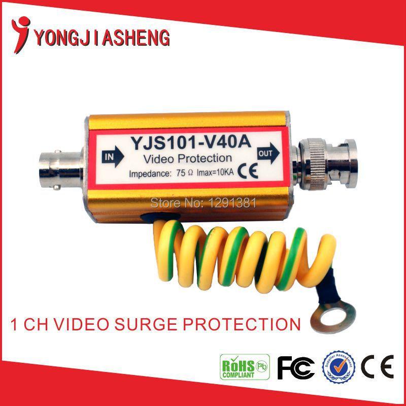 CCTV Camera Video Lightning Protection<br><br>Aliexpress