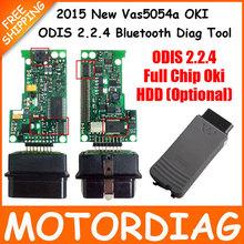 Best quality VAS 5054A ODIS V2.2.4 with OKI UDS Full Chip VAS5054A VAS5054 Bluetooth Diagnostic Tool For VW Audi Seat Skoda(China (Mainland))