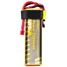 You&me LiPo RC Battery Trex 500 Helicopter 6S 22.2V 3300MAH 35C MAX 55C AKKU For Helicopters