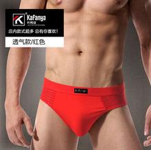 Free Shipping tide U convex modal men briefs men's sexy underwear shorts bamboo fiber cotton lycra SIZE L-XXXL R1(China (Mainland))