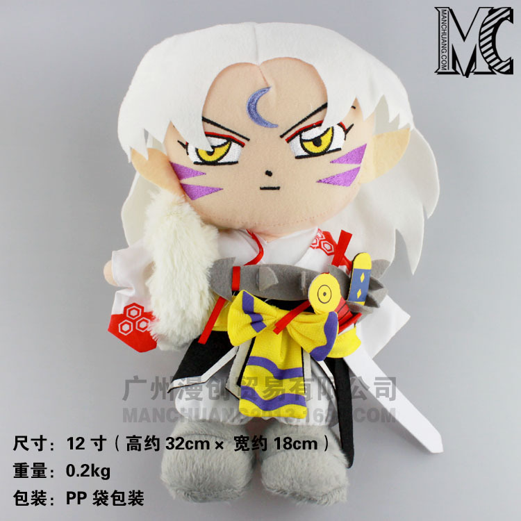 Japan anime Inuyasha 30cm Sesshoumaru doll plush toy,birthday gift n0456(China (Mainland))
