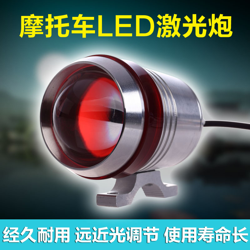 Electric trucks built before conversion headlight external condenser lens headlamps(China (Mainland))