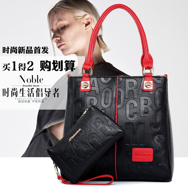 Two Sets Hot Embossing Woman Handbag 2015 New Fashion Trends Europe America First - Shoulder Bag Messenger Lett beautiful bag shop store