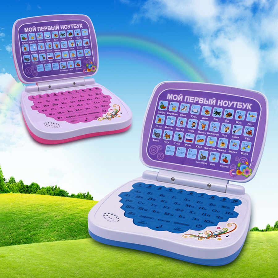 Russian Language Learning Machine Computer Russian Alphabet Pronunciation Learning Education Toys Education Computers Kid Laptop(China (Mainland))