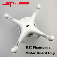 4PCS DJI Phantom 4 Motor Guard Cup 3D Printed Cover Shell Protective Case Transport Carrying Protective Drone Fast Shipping