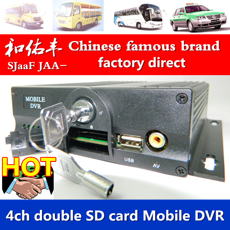 4CH SD Mobile Dvr Motion Detection Cycle Recording I/O Video Back play Record truck High definition Vehicle Car 720P/D1 MDVR(China (Mainland))