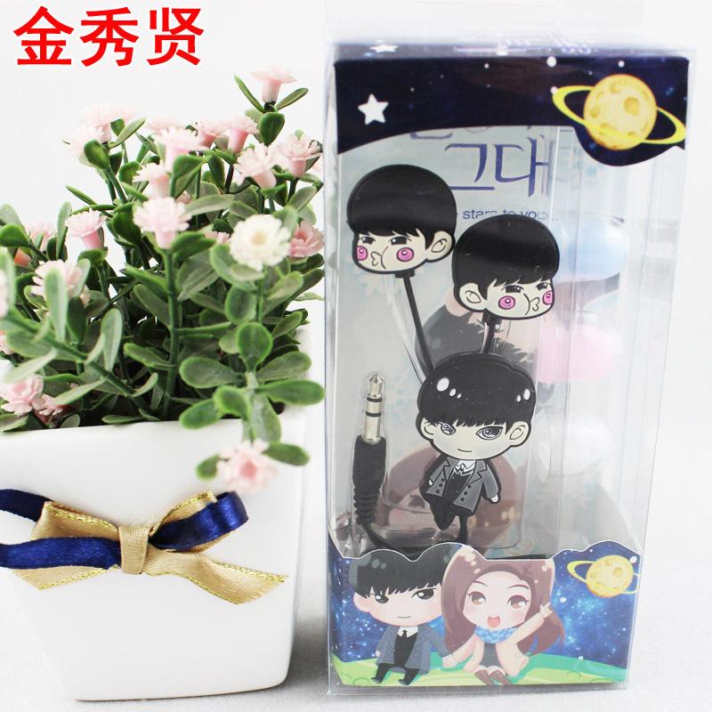 Star headphones from the stars you minjun Kim Soo-hyun anime cartoon headset(China (Mainland))