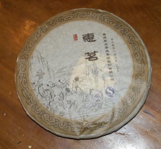 Black puer, 357g puerh tea, Chinese tea,Raw Pu-erh,Shen Puer, Free shipping<br><br>Aliexpress