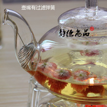 700ml borosilicate glass teapot kung fu flower tea coffee kettle with infuser Wedding Gift Heat Resistant